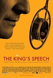 The King's Speech (2010)