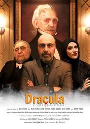Dracula (Derakula)