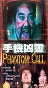 Phantom Call