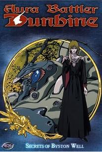 Aura Battler Dunbine:Secrets of the B