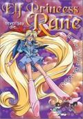 Yôsei Hime Rên (Elf Princess Ren)