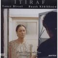 Confession Itiraf