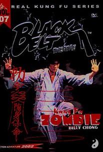 Wu long tian shi zhao ji gui (Kung Fu Zombie)