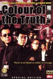 Hak bak sam lam (Black White Forest) (Colour of the Truth)