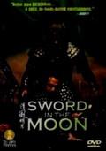 Cheongpung myeongwol (Sword in the Moon)