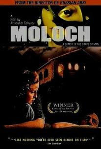 Moloch (Molokh)