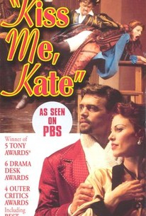 kiss me kate full movie