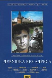 Devushka bez adresa (Girl Without an Address)
