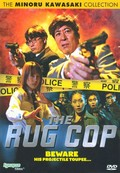 The Rug Cop (Zura Deka)