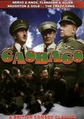 Gasbags