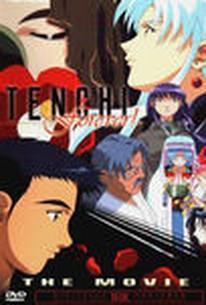 Tenchi Muyô! In Love 2: Haruka naru omoi (Tenchi Muyo: Tenchi in Love 2: Distant Memories)
