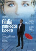 Giulia non esce la sera (Giulia Doesn't Date at Night)