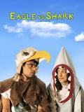 Eagle vs Shark