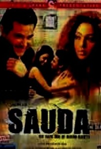 Sauda: The Deal