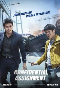 Confidential Assignment movie poster