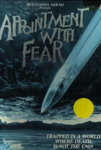 Appointment with Fear (Deadly Presence)