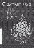 Jalsaghar (The Music Room)