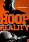 Hoop Reality (Hoop Realities)