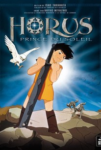 Taiyo no oji: Horusu no daiboken (Little Norse Prince)(The Great Adventure of Horus)