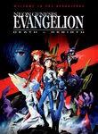 Shin seiki Evangelion Gekij�-ban: Shito shinsei (Neon Genesis Evangelion: Death & Rebirth)