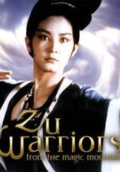 Zu, Warriors From the Magic Mountain