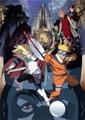 Naruto Movie 2: Gekijyouban Naruto daigekitotsu! Maboroshi no chiteiiseki dattebayo!