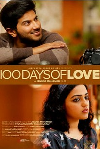 100 Days Of Love 2015 Rotten Tomatoes