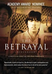 The Betrayal - Nerakhoon