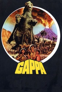 Daikyojû Gappa (Monster from a Prehistoric Planet) (Gappa the Triphibian Monster)