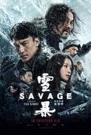 Savage (Xue bao)