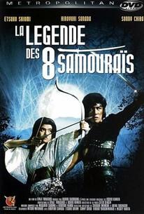Legend of the Eight Samurai (Satomi hakken-den)