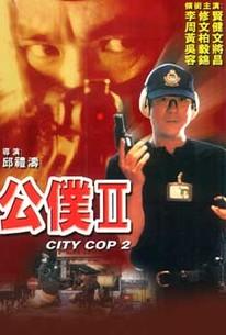 City Cop II