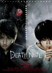 Death Note (Desu nôto)