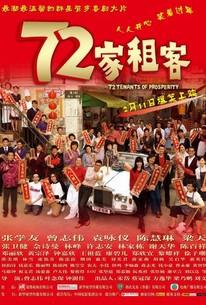 72 Tenants of Prosperity (72 ga cho hak)