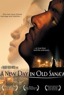A New Day in Old Sanaa'a