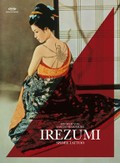 Irezumi (Irezumi: Spirit of Tattoo)
