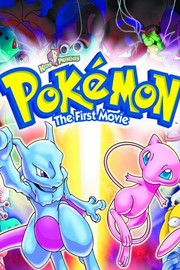 Pokémon the First Movie - Mewtwo vs. Mew