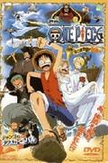 One piece: Nejimaki shima no b�ken