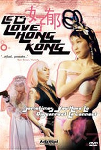 Let's Love Hong Kong