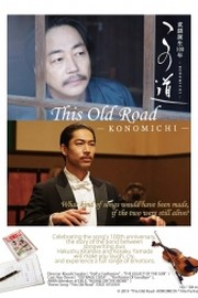 This Old Road - Konomichi