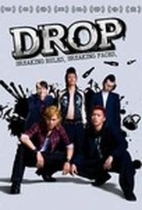Drop (Doroppu)