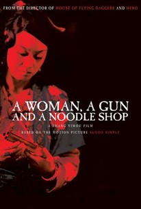 A Woman, A Gun and a Noodle Shop (San qiang pai an jing qi) (A Simple Noodle Story) (The First Gun)