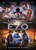The Last Wolf of Ezo