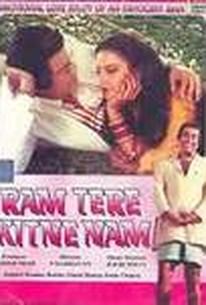Ram Tere Kitne Nam
