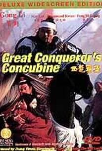 The Great Conqueror's Concubine (King of Western Chu) (Xi chu bawang)