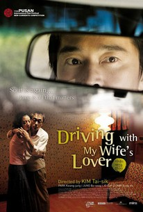 Driving With My Wife's Lover (Ane-Eui Aein-Eul Mannada)
