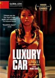 Luxury Car (Jiang cheng xia ri)