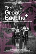The Great Buddha+
