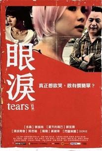 Yan lei (Tears)