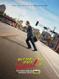 Better Call Saul: Season 2